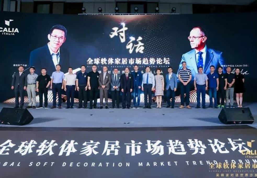Calia Italia - Calia Italia protagonista della 24° China International Furniture Expo